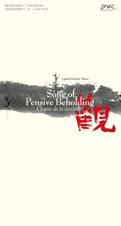 觀-中英版(DVD雙碟片)