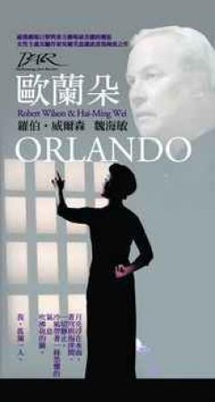 歐蘭朵(DVD雙碟片)