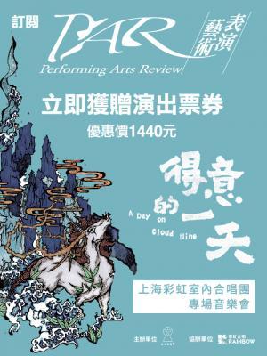 1上海彩虹票券方案